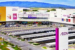 Aeon Mall Kulaijaya